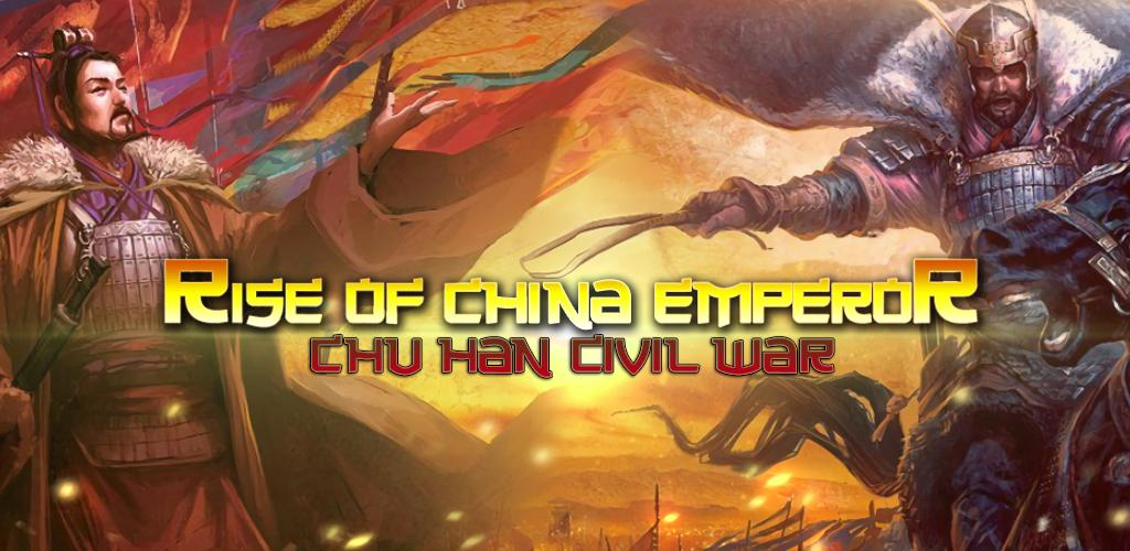 War of China Kings
