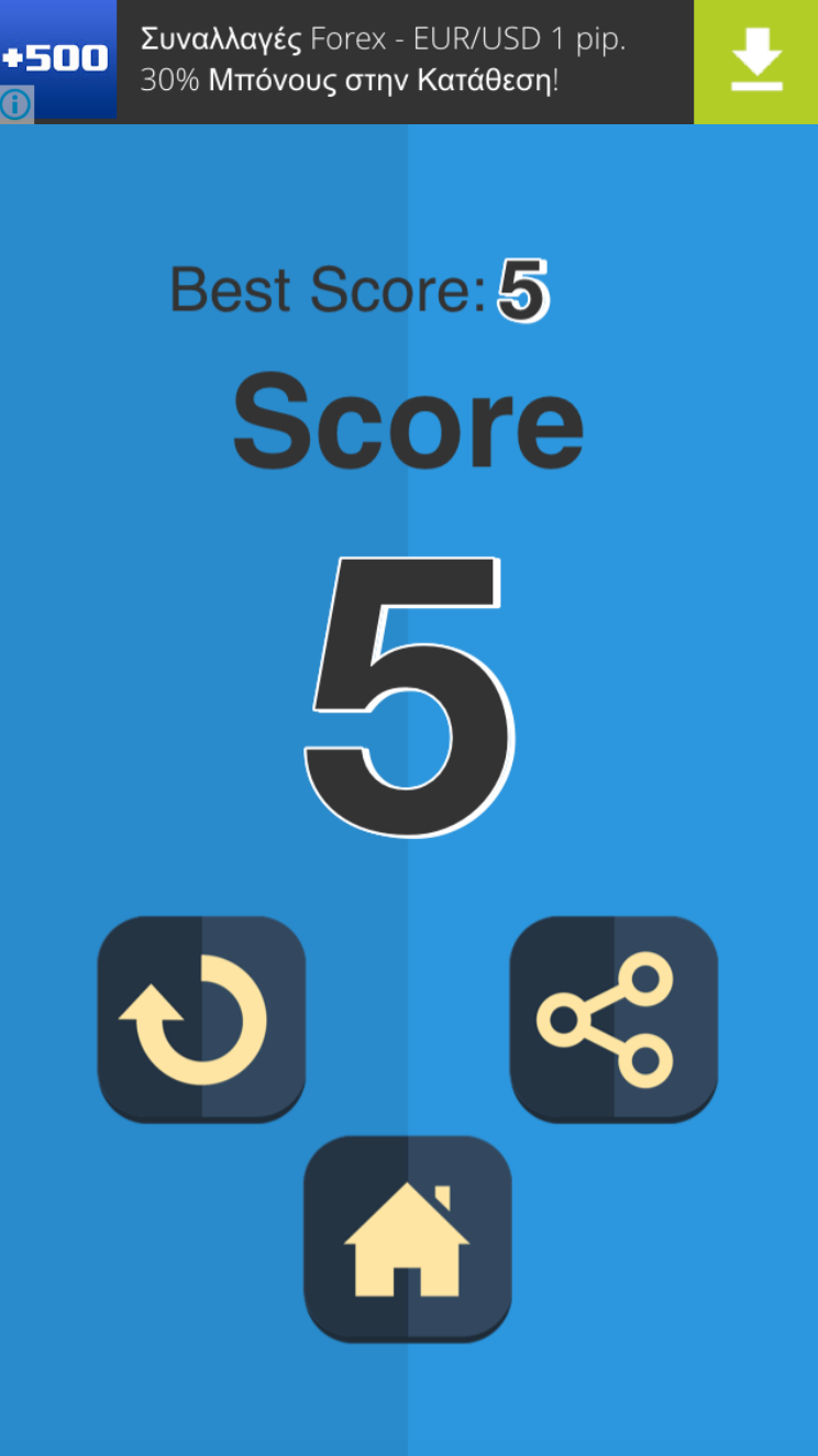 Balance the Ball – One Hour Reskin - iOS 10  Swift 3 ready