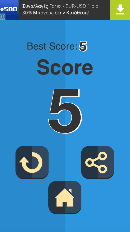 Cloud Avoiding – One Hour Reskin - iOS 10  Swift 3 ready