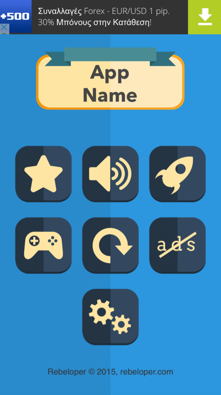 Gatherer – One Hour Reskin - iOS 10  Swift 3 ready