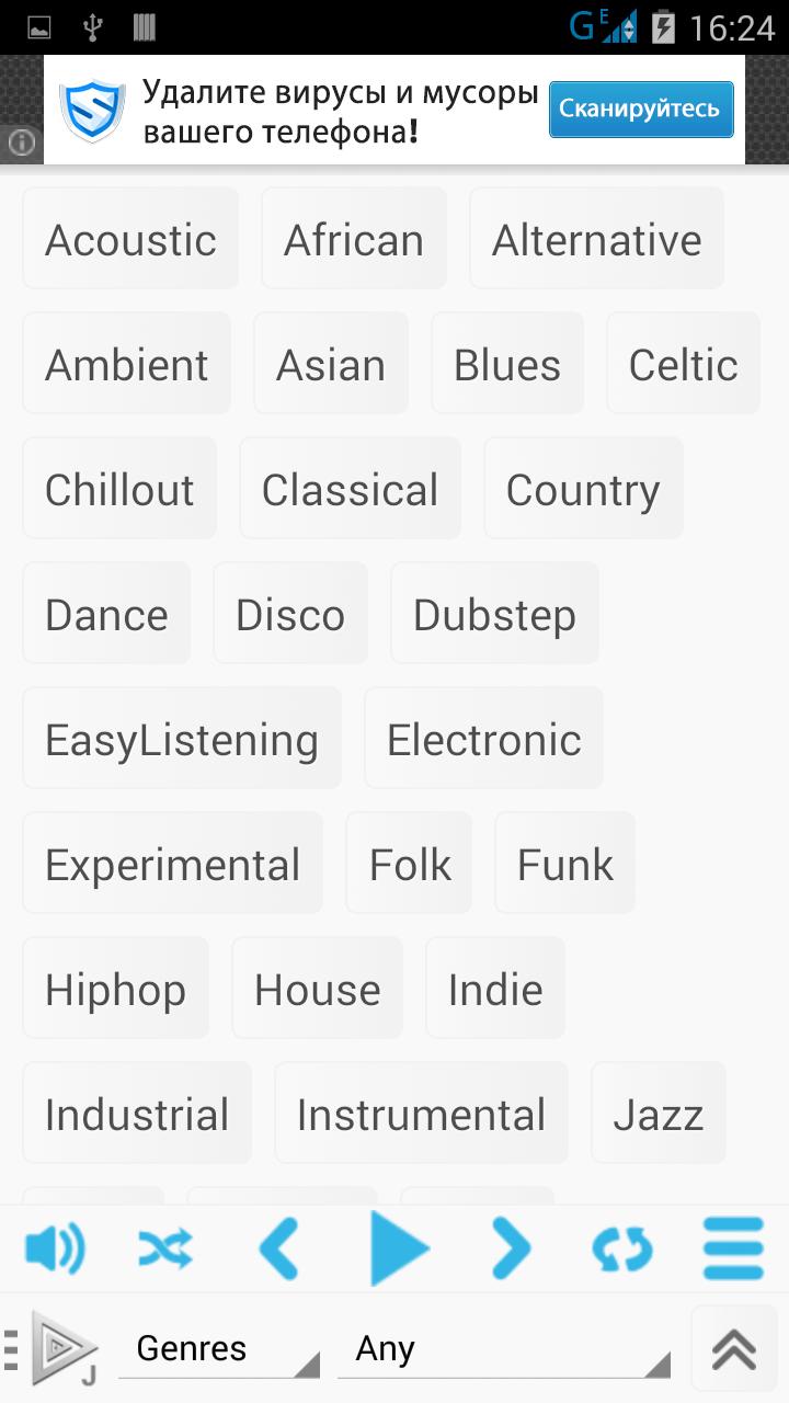 Tri Music Player ( SoundCloud, Jamendo, Local )