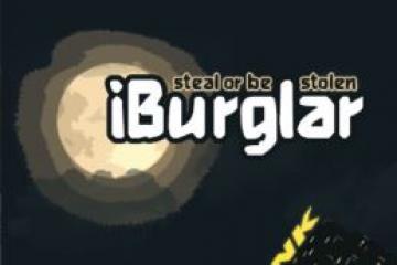 iBurgler