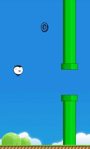 YPIP Bird